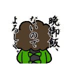 【おかん必携!】明快☆マザーズスタンプ4(個別スタンプ:07)