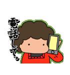 【おかん必携!】明快☆マザーズスタンプ4(個別スタンプ:09)