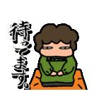 【おかん必携!】明快☆マザーズスタンプ4(個別スタンプ:10)