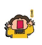 【おかん必携!】明快☆マザーズスタンプ4(個別スタンプ:12)