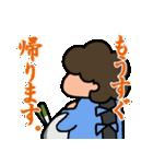 【おかん必携!】明快☆マザーズスタンプ4(個別スタンプ:13)