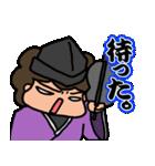 【おかん必携!】明快☆マザーズスタンプ4(個別スタンプ:14)
