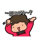 【おかん必携!】明快☆マザーズスタンプ4(個別スタンプ:15)