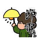 【おかん必携!】明快☆マザーズスタンプ4(個別スタンプ:17)
