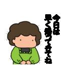 【おかん必携!】明快☆マザーズスタンプ4(個別スタンプ:18)