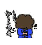 【おかん必携!】明快☆マザーズスタンプ4(個別スタンプ:19)