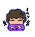 【おかん必携!】明快☆マザーズスタンプ4(個別スタンプ:20)