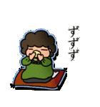 【おかん必携!】明快☆マザーズスタンプ4(個別スタンプ:22)