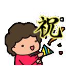 【おかん必携!】明快☆マザーズスタンプ4(個別スタンプ:29)
