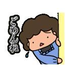 【おかん必携!】明快☆マザーズスタンプ4(個別スタンプ:30)