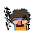 【おかん必携!】明快☆マザーズスタンプ4(個別スタンプ:31)