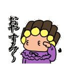 【おかん必携!】明快☆マザーズスタンプ4(個別スタンプ:34)