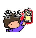 【おかん必携!】明快☆マザーズスタンプ4(個別スタンプ:37)
