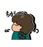 【おかん必携!】明快☆マザーズスタンプ4(個別スタンプ:39)