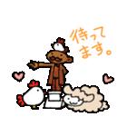 夫婦、家族間で使うスタンプ 子羊編(個別スタンプ:32)