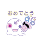 愉快なお化け達(個別スタンプ:11)