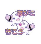愉快なお化け達(個別スタンプ:29)