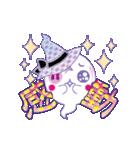 愉快なお化け達(個別スタンプ:33)