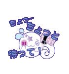 愉快なお化け達(個別スタンプ:36)