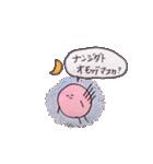 フィルムの気泡ちゃん(個別スタンプ:01)