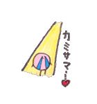 フィルムの気泡ちゃん(個別スタンプ:02)