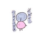 フィルムの気泡ちゃん(個別スタンプ:04)