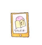 フィルムの気泡ちゃん(個別スタンプ:06)