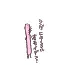 フィルムの気泡ちゃん(個別スタンプ:07)