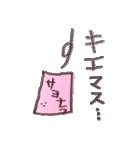 フィルムの気泡ちゃん(個別スタンプ:08)