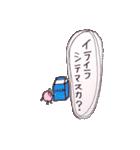 フィルムの気泡ちゃん(個別スタンプ:10)