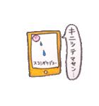 フィルムの気泡ちゃん(個別スタンプ:11)