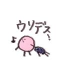 フィルムの気泡ちゃん(個別スタンプ:14)