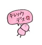 フィルムの気泡ちゃん(個別スタンプ:15)