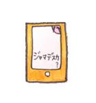 フィルムの気泡ちゃん(個別スタンプ:16)