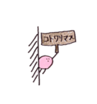 フィルムの気泡ちゃん(個別スタンプ:17)