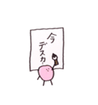 フィルムの気泡ちゃん(個別スタンプ:18)