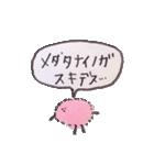 フィルムの気泡ちゃん(個別スタンプ:19)