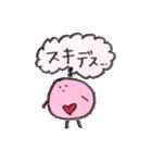 フィルムの気泡ちゃん(個別スタンプ:20)