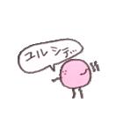 フィルムの気泡ちゃん(個別スタンプ:21)