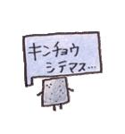 フィルムの気泡ちゃん(個別スタンプ:23)