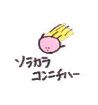 フィルムの気泡ちゃん(個別スタンプ:24)