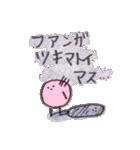 フィルムの気泡ちゃん(個別スタンプ:25)