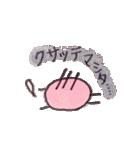 フィルムの気泡ちゃん(個別スタンプ:26)