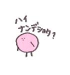 フィルムの気泡ちゃん(個別スタンプ:29)