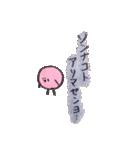 フィルムの気泡ちゃん(個別スタンプ:31)