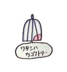 フィルムの気泡ちゃん(個別スタンプ:33)