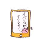 フィルムの気泡ちゃん(個別スタンプ:34)