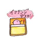 フィルムの気泡ちゃん(個別スタンプ:36)