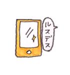 フィルムの気泡ちゃん(個別スタンプ:37)
