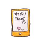 フィルムの気泡ちゃん(個別スタンプ:38)